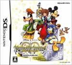 kingdom-heart-ReCoded-caratula-box-