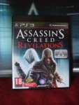 assassin creed revelations animus edition 11
